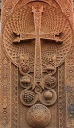 cross Armenian khachkar