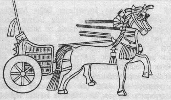 Urartian chariot