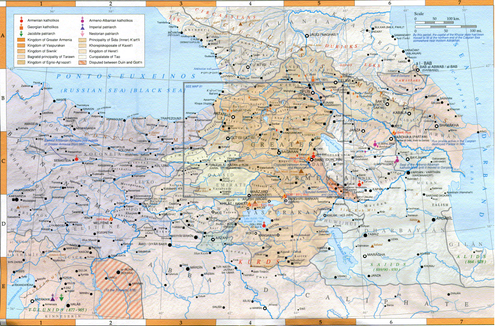Bagratid Armenia during the 9th-10th centuries map by Robert Hewsen