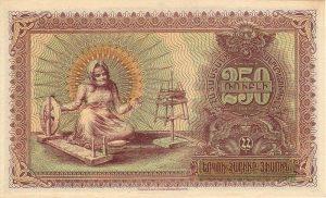 250 rubli, rubles (dram) - 1919 First Republic of Armenia