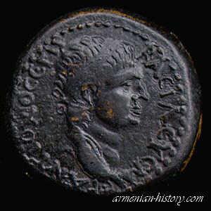 rmenian Kingdom of Commagene - Antiochus