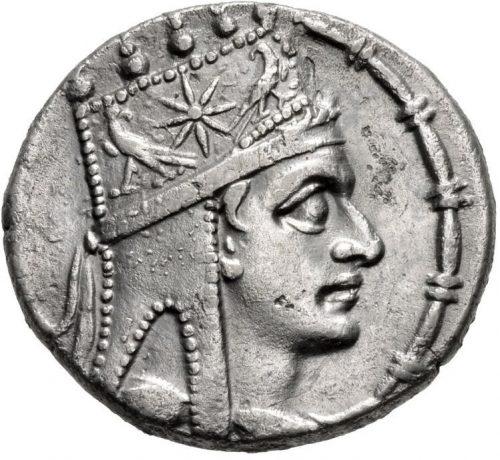 Armenian Coins