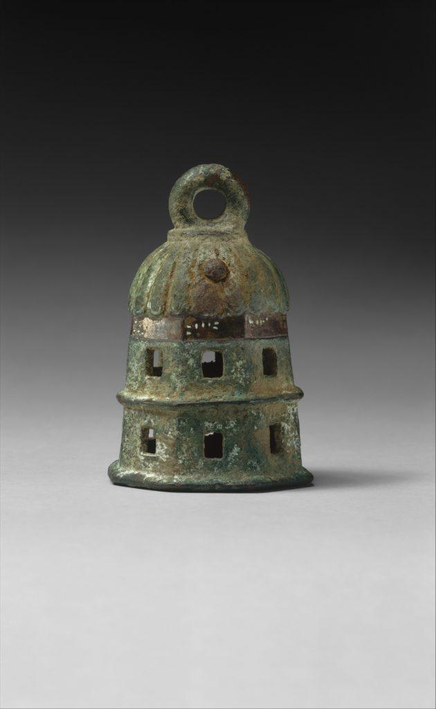 "Urartian bell with inscription - 789–766 B.C. The Urartian cuneiform inscription reads: ""From the arsenal of [King] Argishti."""