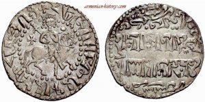 King Hetoum I 1226-1270. Tram