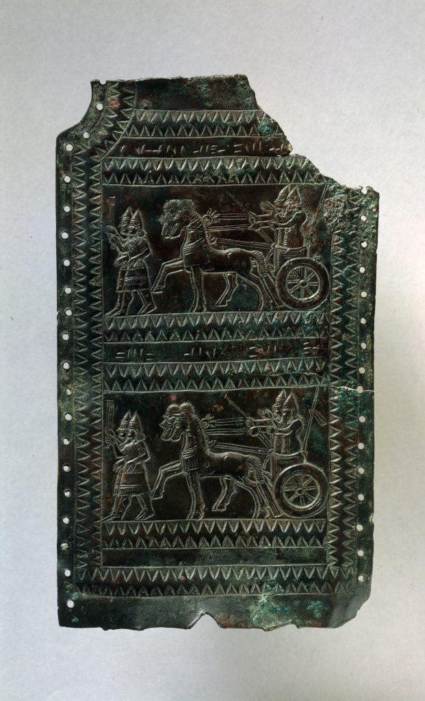 Plaque fragment inscribed with the Urartian royal name Argishti (probably Argishti II), 8th–7th century B.C.