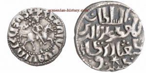 King Hetum II