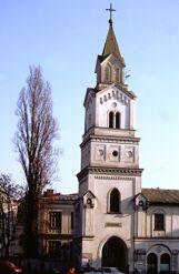 The Baratia/Brotherhood church in Bucharest