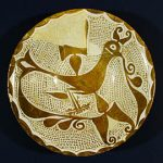 Dish with an image of a bird and Arabic inscription 10th-11th centuries
