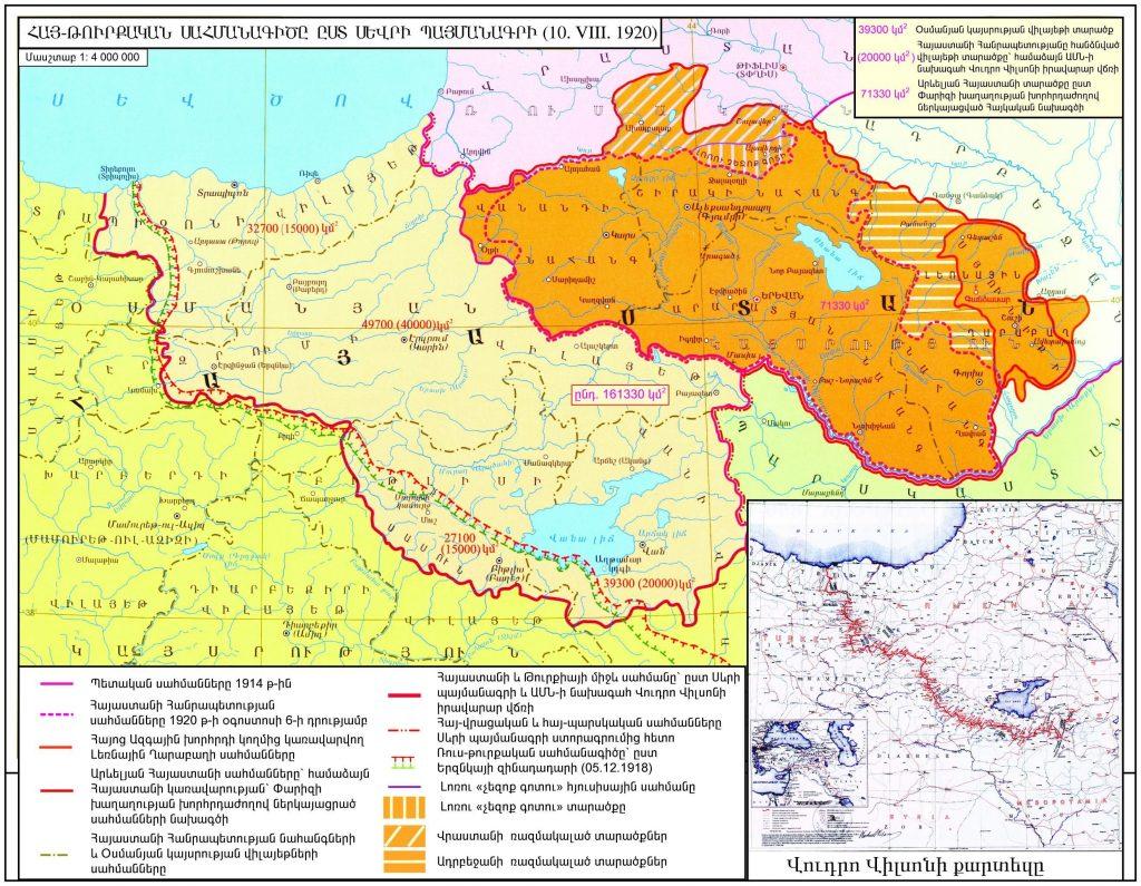 First Republic of Armenia 1918-1920