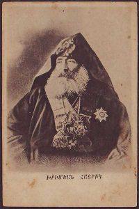 Khrimian Hayrik