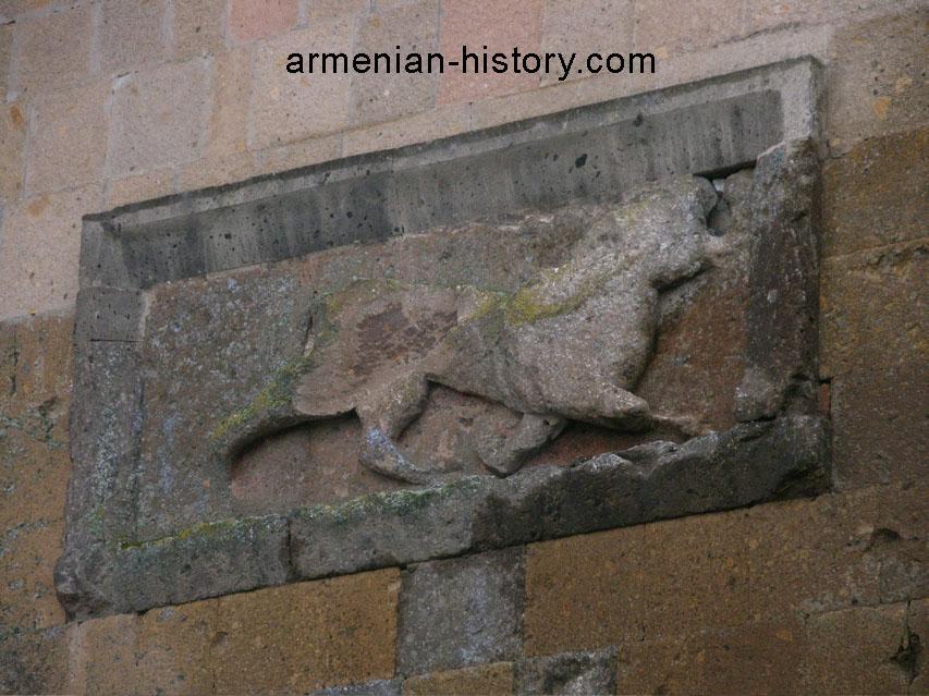 Ani symbol on the city gates