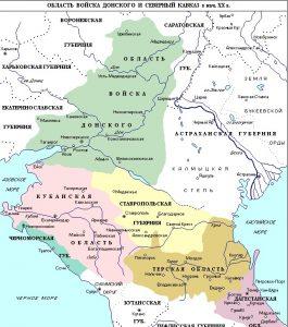 Sochi's Armenians and Voluntary army (Dobrovolcheskaya Armiya) 1918–1919