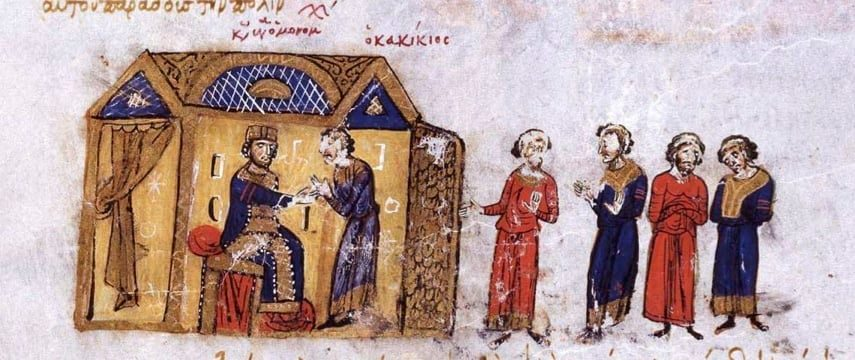 The last Armenian king of Bagratuni dynasty known as Gagik II King of Ani (Reign 1042–1045) submits to Byzantine emperor Constantine IX Monomachus. Miniature from the Madrid Skylitzes.