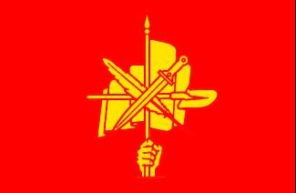 Hay heghapokhakan dashnaktsutiun, Armenian Revolutionary Federation, ARF, Dashnak Party
