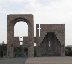 gates-Ejmiatzin